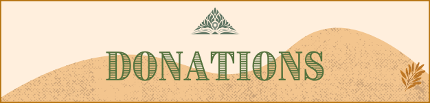Donations Banner
