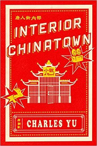 image of Interior Chinatown book